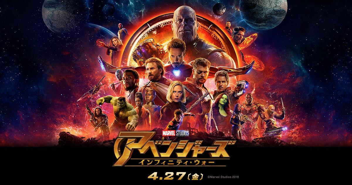 「アイアンマン」を見逃した方へ!Hulu・U-NEXT・TSUTAYAで吹き替え版のフル動画を視聴しよう!!