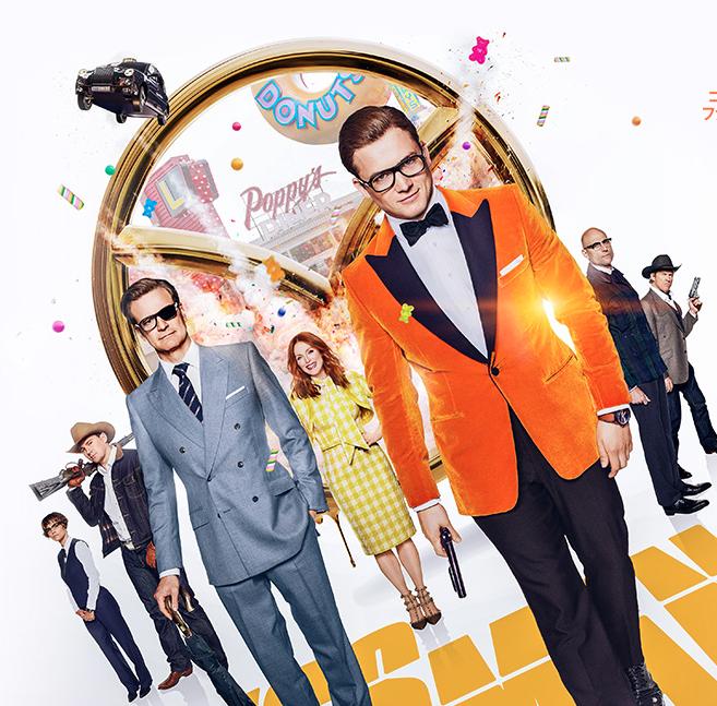 「キングスマン:ゴールデン・サークル」無料フル動画はHulu・U-NEXT・Netflixで配信してる?