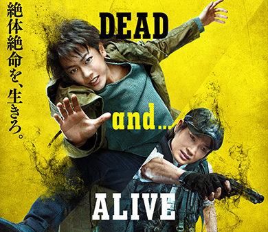 「亜人」のフル動画をHulu・U-NEXT・TSUTAYAで視聴しよう!