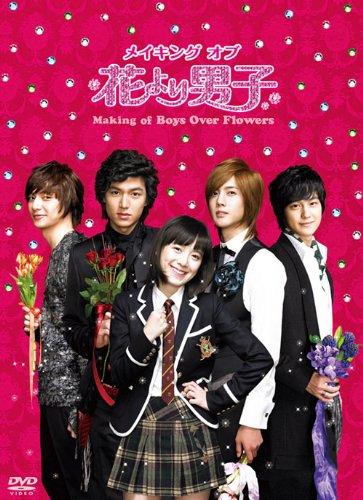 「花より男子~Boys Over Flowers」をHulu・U-NEXT・TSUTAYAで視聴しよう!