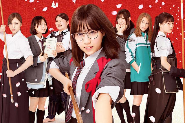 西野七瀬主演!「あさひなぐ」の無料フル動画はHulu・amazon prime・Netflixで配信してる?