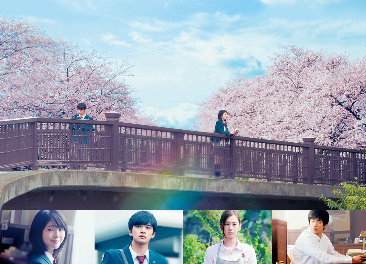 「君の膵臓をたべたい」のフル動画をHulu・U-NEXT・TSUTAYAで無料視聴しよう!