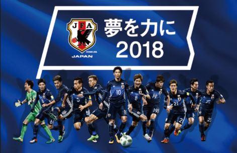 2018 FIFAワールドカップ「日本VSコロンビア」を無料で見逃し配信!!