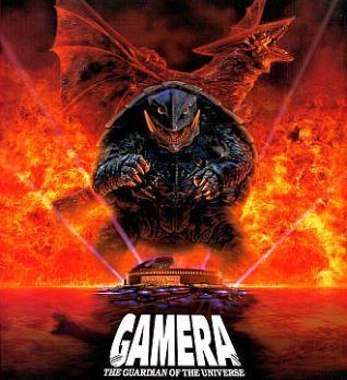 「ガメラ 大怪獣空中決戦」のフル動画をHulu・U-NEXT・TSUTAYAで視聴しよう!