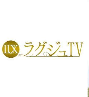 MGS「ラグジュTV」のフル動画を視聴できるサービス