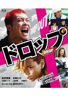 「ドロップ」のフル動画をHulu・U-NEXT・TSUTAYAで視聴しよう!