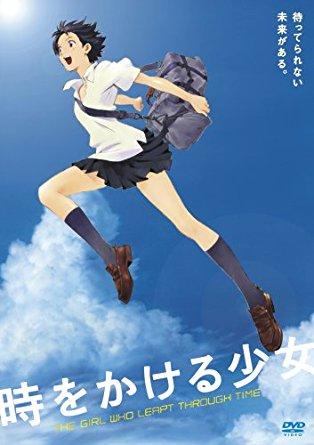 「時をかける少女」のフル動画をHulu・U-NEXT・TSUTAYAで視聴しよう!