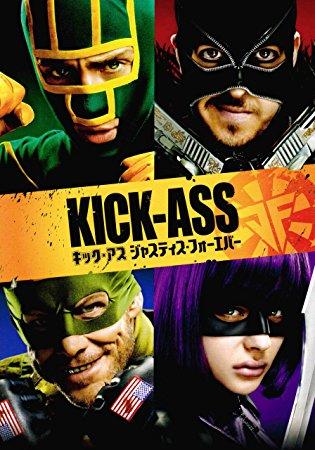 「キック・アス/ジャスティス・フォーエバー」吹き替え版のフル動画をHulu・U-NEXTで視聴しよう!