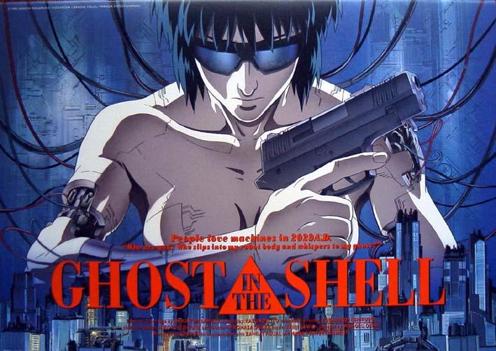 劇場版「GHOST IN THE SHELL / 攻殻機動隊」のフル動画をAnitubeの代わりに無料で視聴!