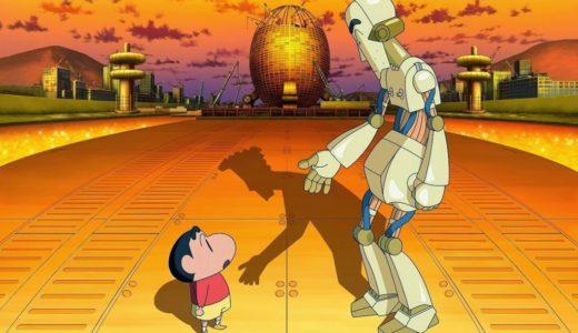 「映画クレヨンしんちゃん ガチンコ!逆襲のロボとーちゃん」のフル動画をanitubeの代わりに無料視聴する方法!