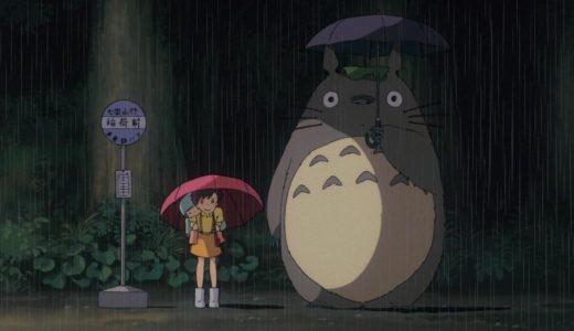 「となりのトトロ」の無料フル動画はHulu・amazon prime・Netflixで配信してる?