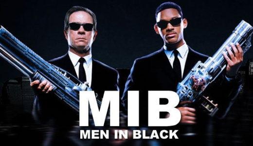 「メン・イン・ブラック1.2.3」吹き替え版のフル動画を無料視聴する方法!