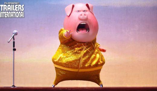 「SING/シング」の無料フル動画はHulu・amazon prime・Netflixで配信してる?