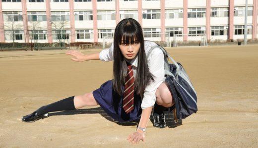 実写映画「恋は雨上がりのように」無料でフル動画を視聴する方法!