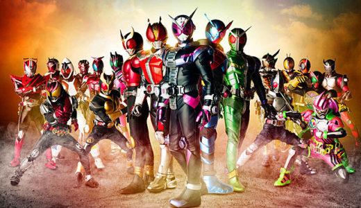 劇場版「平成仮面ライダーシリーズ」の無料フル動画はHulu・amazon prime・Netflixで配信してる?