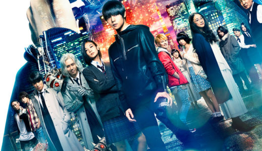 実写版「東京喰種 トーキョーグール」の無料フル動画はHulu・amazon prime・Netflixで配信してる?