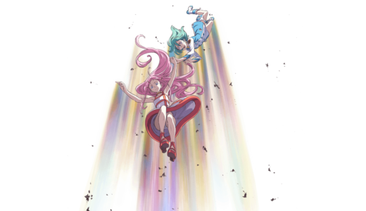 「ANEMONE/交響詩篇エウレカセブン ハイエボリューション」のフル動画を無料視聴する方法!