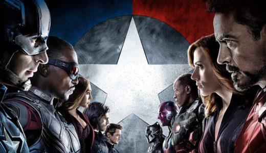 「シビル・ウォー キャプテン・アメリカ」の無料フル動画はHulu・U-NEXT・Netflixで配信してる?