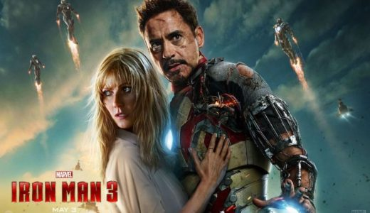 「アイアンマン3」字幕/吹き替え版の無料フル動画はHulu・U-NEXT・Netflixで配信してる?