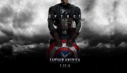 「キャプテン・アメリカ ザ・ファースト・アベンジャー」の無料フル動画はHulu・U-NEXT・Netflixで配信してる?