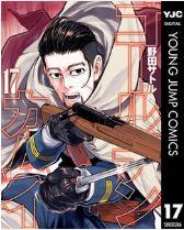 「ゴールデンカムイ」1巻から最新17巻まで無料で読む方法!漫画村やzipの代わりに安全!!