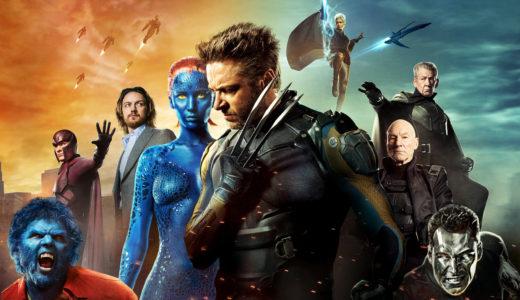 「X-MEN:フューチャー&パスト」の無料フル動画はHulu・amazon prime・Netflixで配信してる?