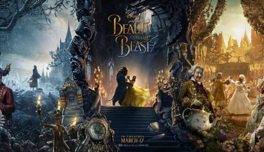 「美女と野獣」の無料フル動画はHulu・amazon prime・Netflixで配信してる?