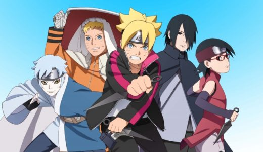 「BORUTO NARUTO THE MOVIE」の無料フル動画はHulu・amazon prime・Netflixで配信してる?