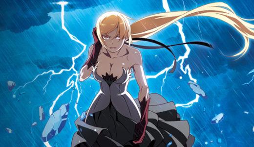 「傷物語II 熱血篇」の無料フル動画はHulu・amazon prime・Netflixで配信してる?