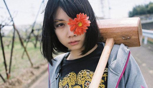 「アストラル・アブノーマル鈴木さん」の無料フル動画はHulu・amazon prime・Netflixで配信してる?