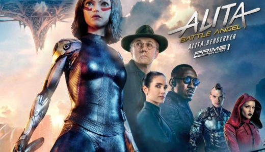 「アリータ:バトル・エンジェル」の無料フル動画はHulu・amazon prime・Netflixで配信してる?