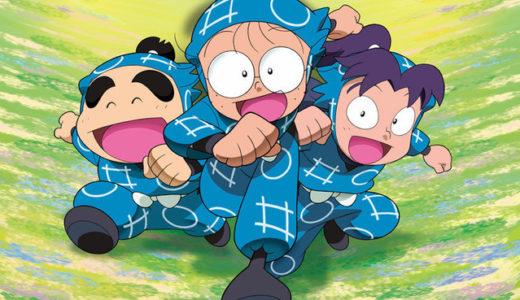 「劇場版アニメ 忍たま乱太郎 忍術学園 全員出動!の段」の無料フル動画はHulu・amazon prime・Netflixで配信してる?