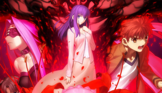 「劇場版Fate/stay night II.lost butterfly」無料フル動画はHulu・amazon・Netflixで配信してる?