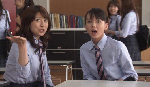 ドラマ「山田太郎ものがたり」の全話無料フル動画はHulu・amazon prime・Netflixで配信してる?