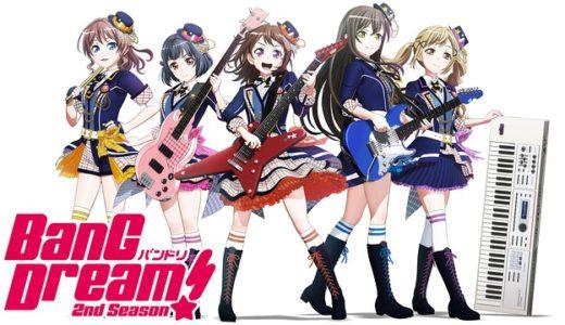 「BanG Dream! 2nd Season」のアニメフル動画をanitubeの代わりに無料視聴できるサイト・サービス