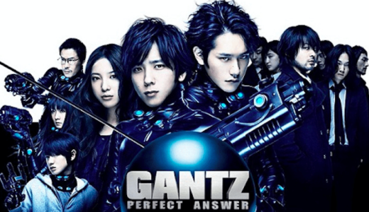 「GANTZ PERFECT ANSWER」の無料フル動画はHulu・amazon prime・Netflixで配信してる?