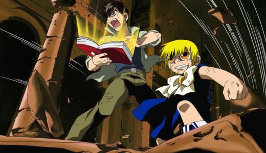 「金色のガッシュベル!!」のアニメ無料フル動画はHulu・amazon prime・Netflixで配信してる?