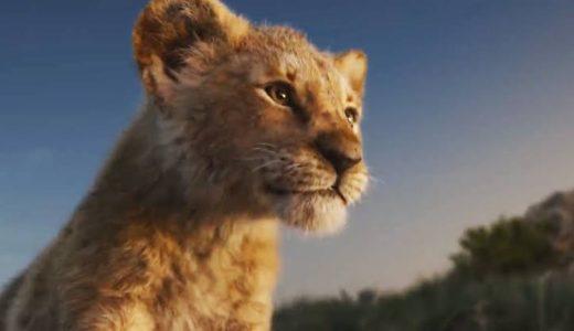 「ライオン・キング」の無料フル動画はHulu・amazon prime・Netflixで配信してる?