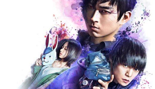 「東京喰種トーキョーグール【S】」の無料フル動画はHulu・amazon prime・Netflixで配信してる?