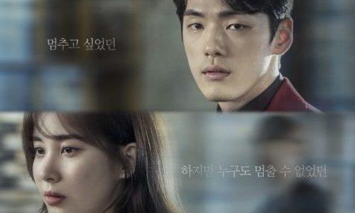 韓国ドラマ「時間」の無料フル動画はHulu・amazon prime・Netflixで配信してる?
