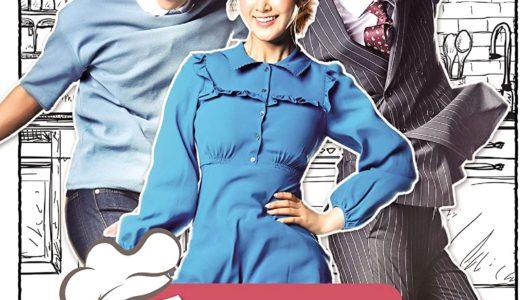 韓国ドラマ「チャングムの末裔」の無料フル動画はHulu・amazon prime・Netflixで配信してる?