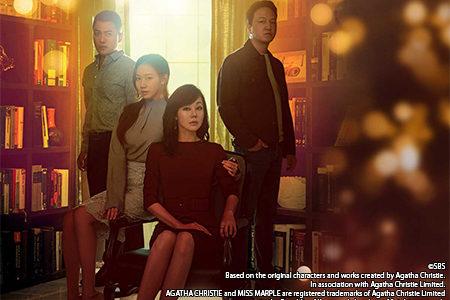 韓国ドラマ「復讐の女神」の無料フル動画はHulu・amazon prime・Netflixで配信してる?
