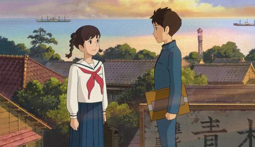 「コクリコ坂から」の無料フル動画はHulu・amazon prime・Netflixで配信してる?